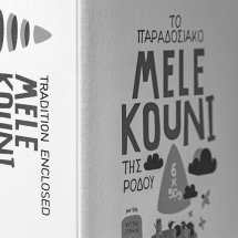 New package design for Melekouni